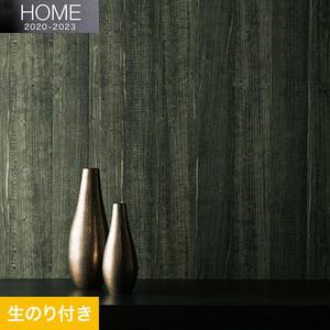 【のり付き壁紙】ルノン HOME 2020-2023 アースディスプレイ RH-7316