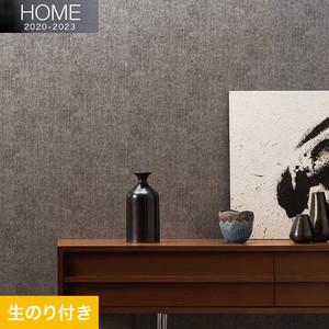 【のり付き壁紙】ルノン HOME 2020-2023 アースディスプレイ RH-7317