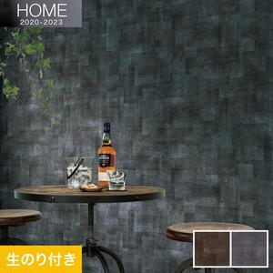 【のり付き壁紙】ルノン HOME 2020-2023 アースディスプレイ RH-7318・RH-7319