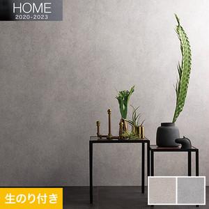 【のり付き壁紙】ルノン HOME 2020-2023 アースディスプレイ RH-7333・RH-7334