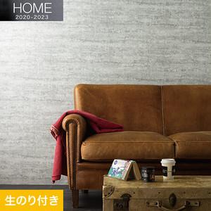 【のり付き壁紙】ルノン HOME 2020-2023 アースディスプレイ RH-7335