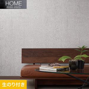 【のり付き壁紙】ルノン HOME 2020-2023 アースディスプレイ RH-7336