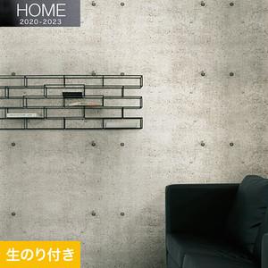【のり付き壁紙】ルノン HOME 2020-2023 アースディスプレイ RH-7337
