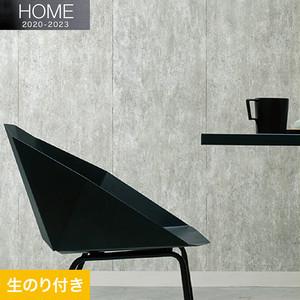 【のり付き壁紙】ルノン HOME 2020-2023 アースディスプレイ RH-7339