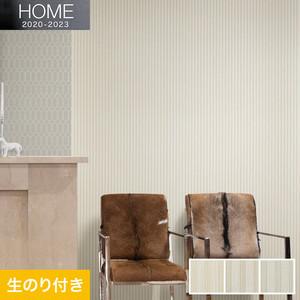 【のり付き壁紙】ルノン HOME 2020-2023 テキスタイル・パターン RH-7377~RH-7379
