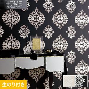 【のり付き壁紙】ルノン HOME 2020-2023 テキスタイル・パターン RH-7385・RH-7386