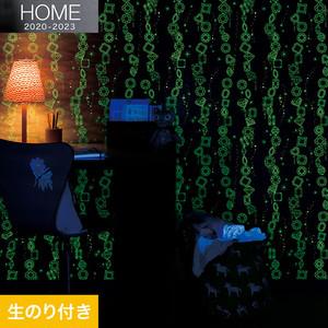 【のり付き壁紙】ルノン HOME 2020-2023 蓄光 RH-7409
