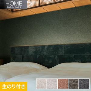 【のり付き壁紙】ルノン HOME 2020-2023 空気を洗う壁紙 クラフト ライン 不燃  舞華-Maika