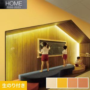 【のり付き壁紙】ルノン HOME 2020-2023 抗菌・汚れ防止 スーパーハード 「幼児の城」 不燃 RH-7713~RH-7716