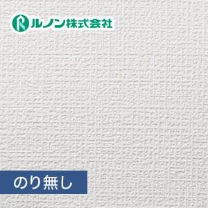 【のり無し壁紙】特価壁紙 織物調 ルノンマークII RM-514