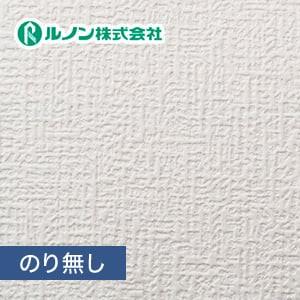 【のり無し壁紙】特価壁紙 織物調 ルノンマークII RM-518