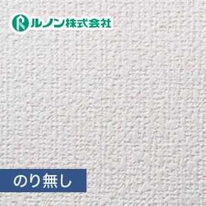 【のり無し壁紙】特価壁紙 織物調 ルノンマークII RM-521