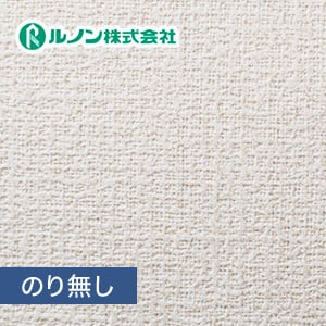【のり無し壁紙】特価壁紙 織物調 ルノンマークII RM-523