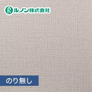 【のり無し壁紙】特価壁紙 織物調 ルノンマークII RM-531