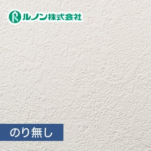 【のり無し壁紙】特価壁紙 石目調 ルノンマークII RM-539
