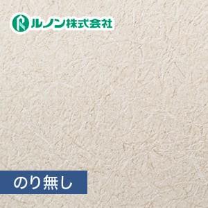 【のり無し壁紙】特価壁紙 パターン調 ルノンマークII RM-568