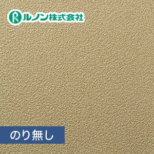 【のり無し壁紙】特価壁紙 パターン調 ルノンマークII RM-569