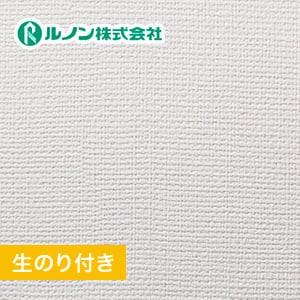 【のり付き壁紙】量産生のり付きスリット壁紙(ミミなし) 軽量・耐クラック 織物調 ルノンマークII RM-501