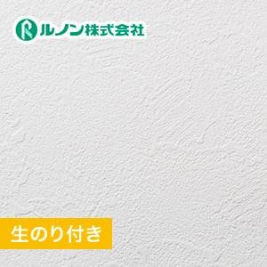 【のり付き壁紙】量産生のり付きスリット壁紙(ミミなし) 軽量・耐クラック 石目調 ルノンマークII RM-504