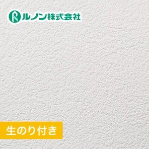 【のり付き壁紙】量産生のり付きスリット壁紙(ミミなし) 軽量・耐クラック 石目調 ルノンマークII RM-505
