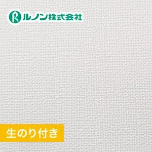 【のり付き壁紙】量産生のり付きスリット壁紙(ミミなし) 織物調 ルノンマークII RM-506