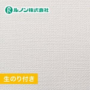 【のり付き壁紙】量産生のり付きスリット壁紙(ミミなし) 織物調 ルノンマークII RM-508
