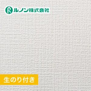 【のり付き壁紙】量産生のり付きスリット壁紙(ミミなし) 織物調 ルノンマークII RM-509