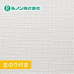 【のり付き壁紙】量産生のり付きスリット壁紙(ミミなし) 織物調 ルノンマークII RM-510