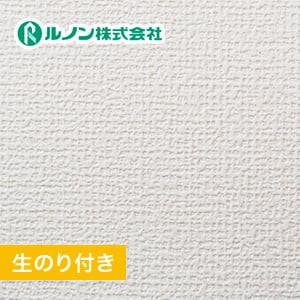 【のり付き壁紙】量産生のり付きスリット壁紙(ミミなし) 織物調 ルノンマークII RM-511