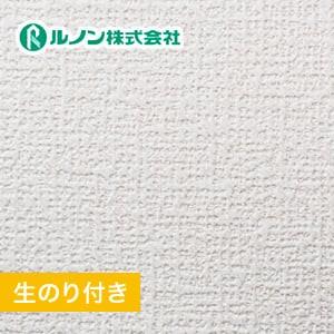 【のり付き壁紙】量産生のり付きスリット壁紙(ミミなし) 織物調 ルノンマークII RM-512