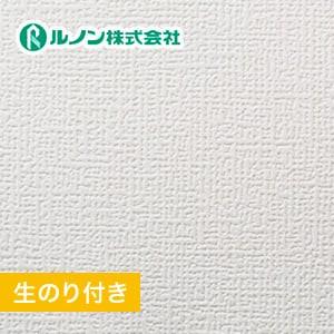 【のり付き壁紙】量産生のり付きスリット壁紙(ミミなし) 織物調 ルノンマークII RM-513