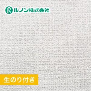 【のり付き壁紙】量産生のり付きスリット壁紙(ミミなし) 織物調 ルノンマークII RM-514