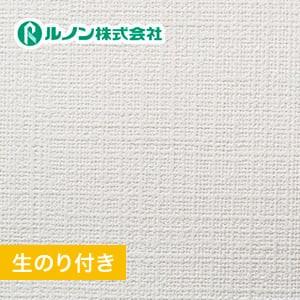 【のり付き壁紙】量産生のり付きスリット壁紙(ミミなし) 織物調 ルノンマークII RM-515