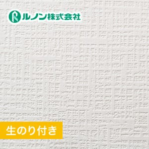 【のり付き壁紙】量産生のり付きスリット壁紙(ミミなし) 織物調 ルノンマークII RM-516