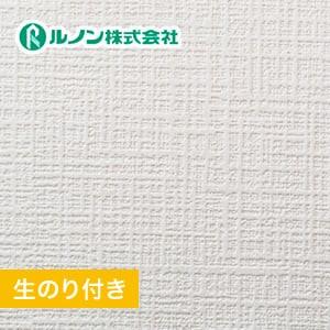 【のり付き壁紙】量産生のり付きスリット壁紙(ミミなし) 織物調 ルノンマークII RM-517
