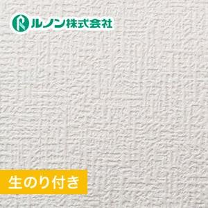 【のり付き壁紙】量産生のり付きスリット壁紙(ミミなし) 織物調 ルノンマークII RM-518