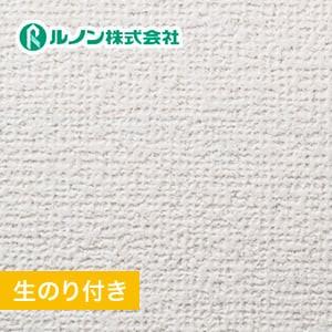【のり付き壁紙】量産生のり付きスリット壁紙(ミミなし) 織物調 ルノンマークII RM-519