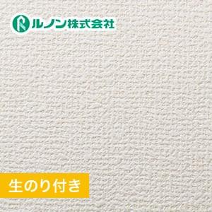 【のり付き壁紙】量産生のり付きスリット壁紙(ミミなし) 織物調 ルノンマークII RM-520