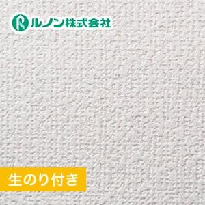 【のり付き壁紙】量産生のり付きスリット壁紙(ミミなし) 織物調 ルノンマークII RM-521