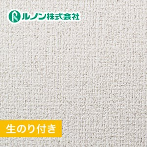 【のり付き壁紙】量産生のり付きスリット壁紙(ミミなし) 織物調 ルノンマークII RM-522