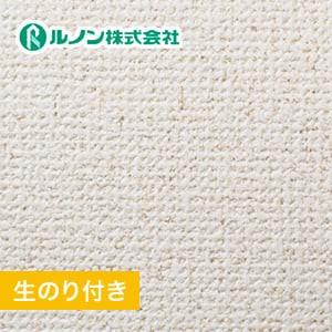 【のり付き壁紙】量産生のり付きスリット壁紙(ミミなし) 織物調 ルノンマークII RM-524