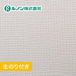 【のり付き壁紙】量産生のり付きスリット壁紙(ミミなし) 織物調 ルノンマークII RM-527