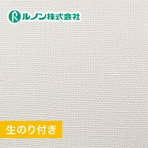 【のり付き壁紙】量産生のり付きスリット壁紙(ミミなし) 織物調 ルノンマークII RM-528