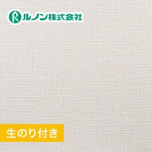 【のり付き壁紙】量産生のり付きスリット壁紙(ミミなし) 織物調 ルノンマークII RM-529