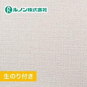 【のり付き壁紙】量産生のり付きスリット壁紙(ミミなし) 織物調 ルノンマークII RM-530