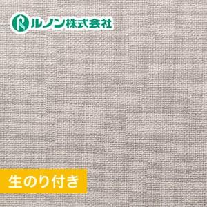 【のり付き壁紙】量産生のり付きスリット壁紙(ミミなし) 織物調 ルノンマークII RM-531