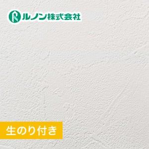 【のり付き壁紙】量産生のり付きスリット壁紙(ミミなし) 石目調 ルノンマークII RM-535