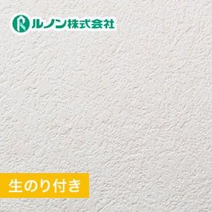【のり付き壁紙】量産生のり付きスリット壁紙(ミミなし) 石目調 ルノンマークII RM-537