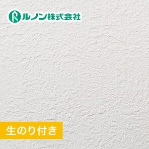 【のり付き壁紙】量産生のり付きスリット壁紙(ミミなし) 石目調 ルノンマークII RM-538
