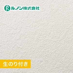 【のり付き壁紙】量産生のり付きスリット壁紙(ミミなし) 石目調 ルノンマークII RM-539